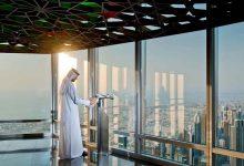 صورة سعر تذكرة برج خليفة 2021