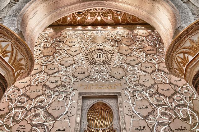 جامع الشيخ زايد الكبير ابو ظبى (3)