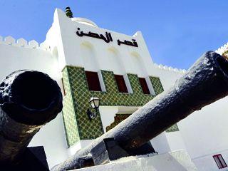 قصر الحصن ابو ظبى
