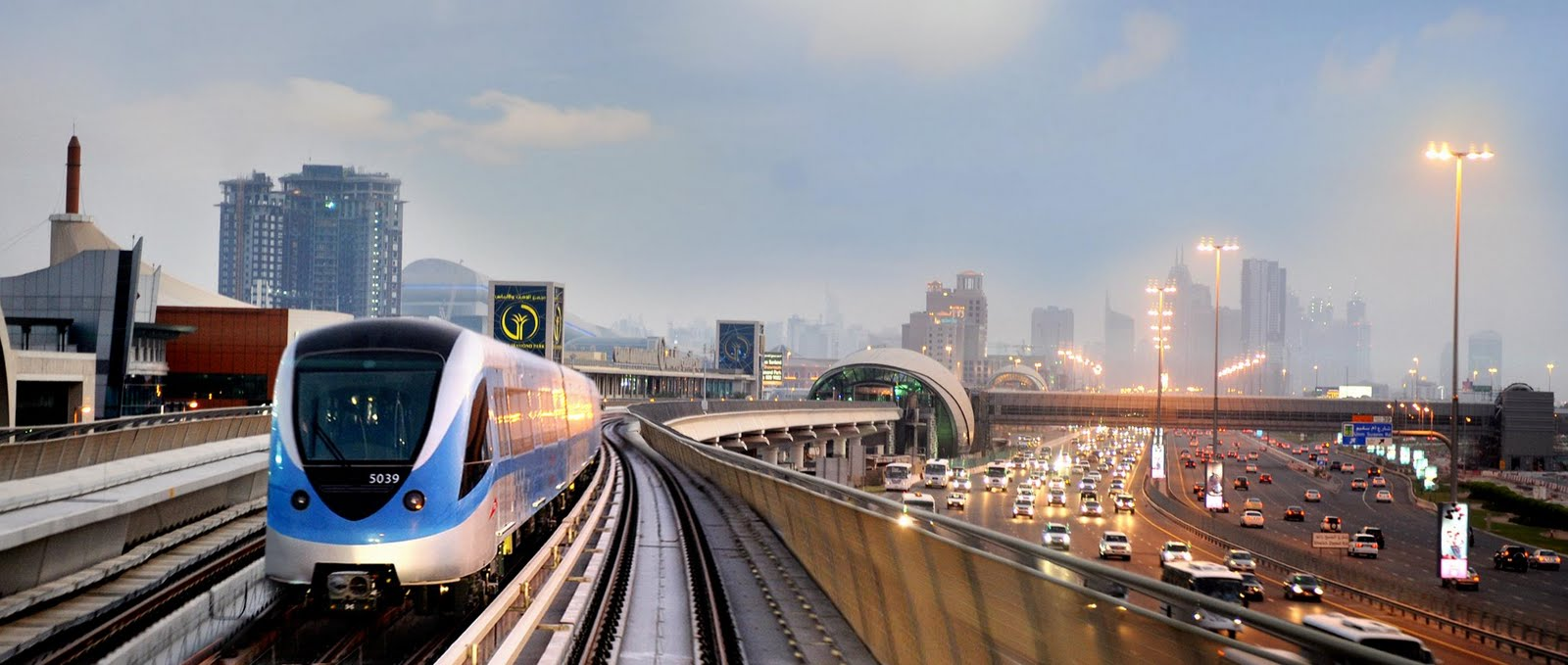 مترو دبى - dubai metro (4)