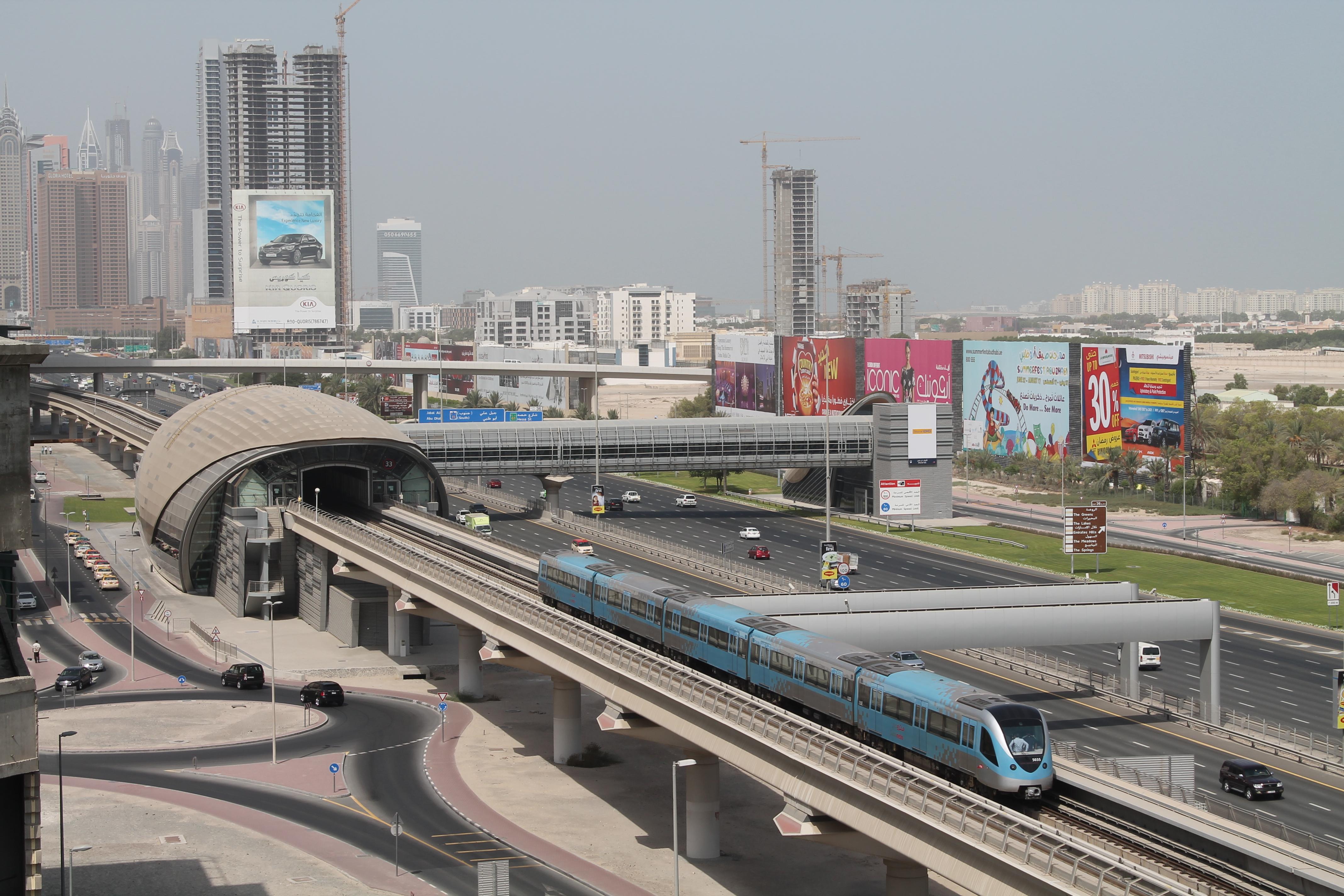 مترو دبى - dubai metro (58)