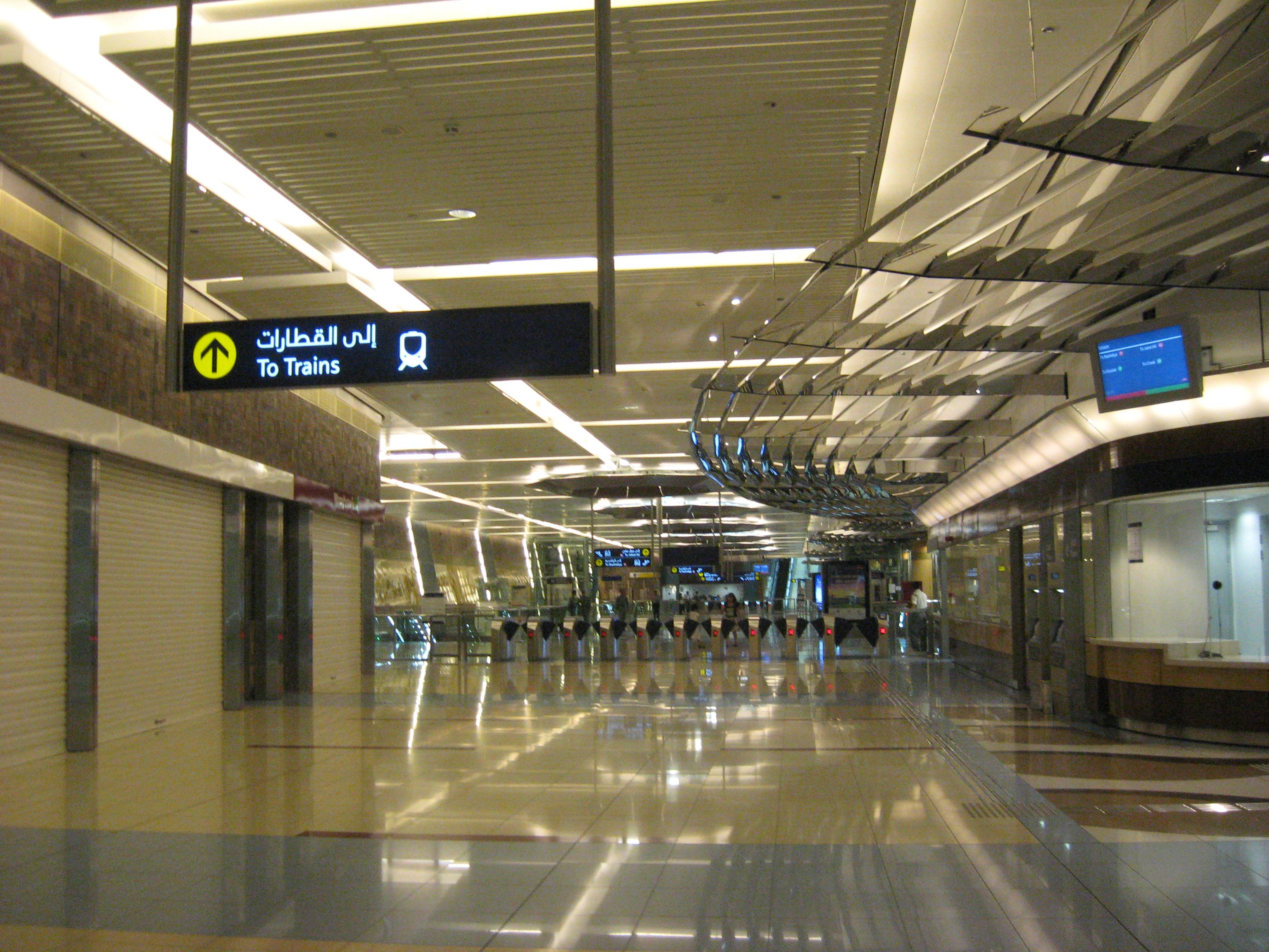 مترو دبى - dubai metro (62)