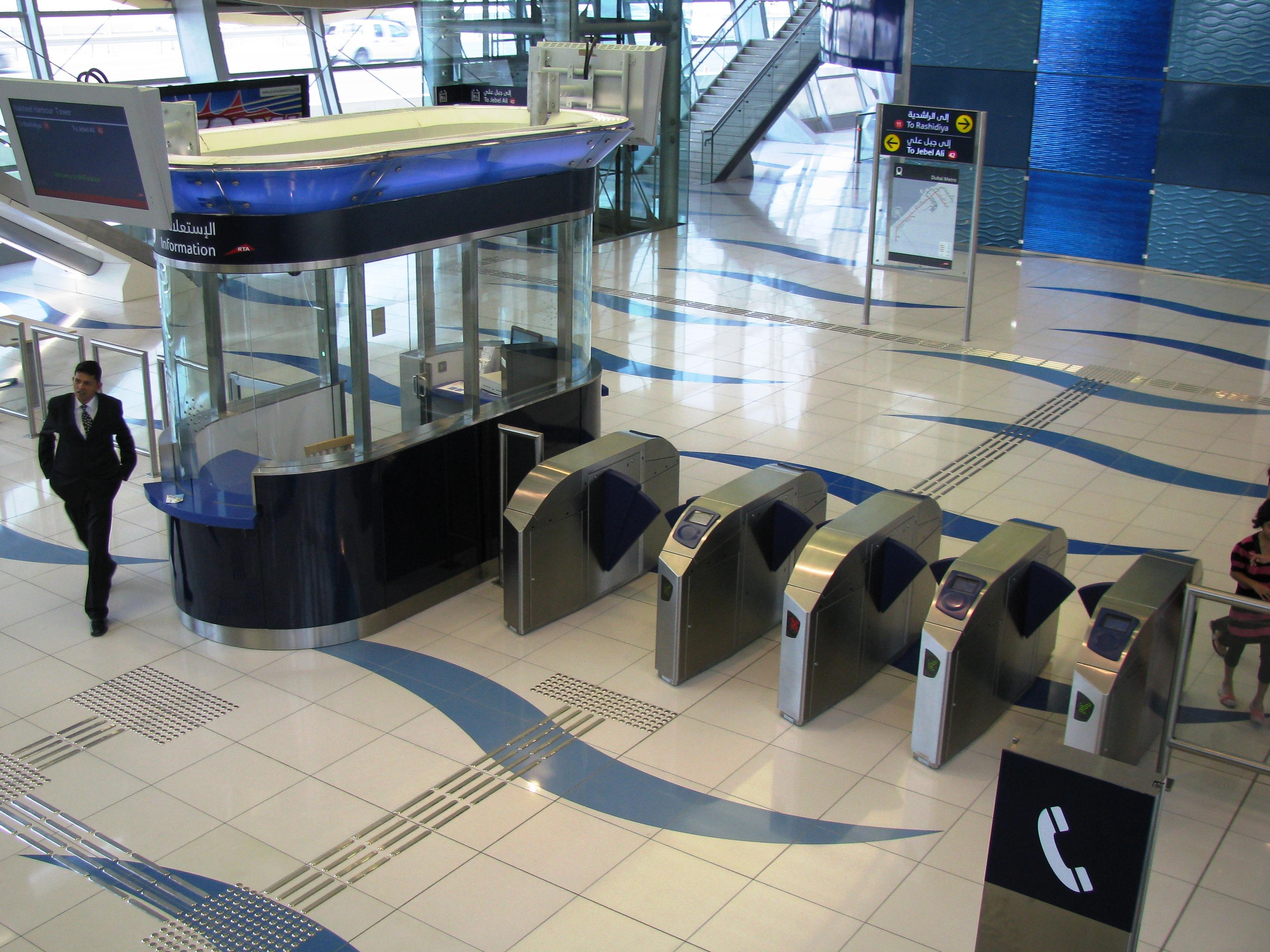 مترو دبى - dubai metro (63)