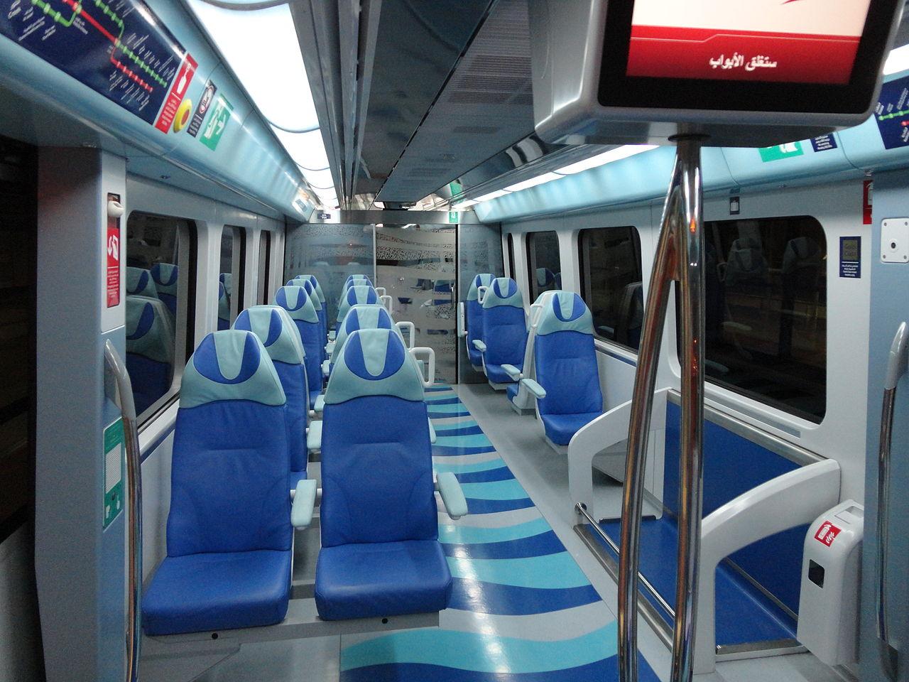 مترو دبى - dubai metro (99)
