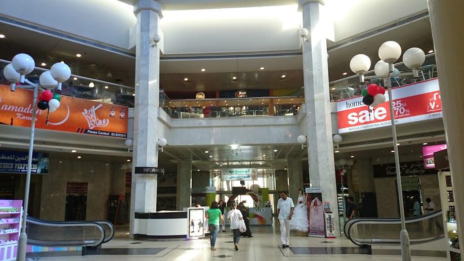 مركز مدينة زايد للتسوق ابو ظبى