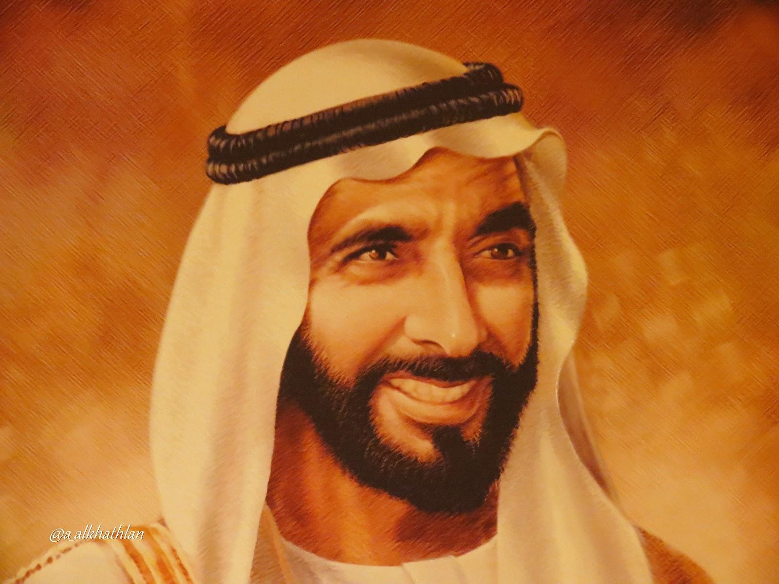 الشيخ زايد بن سلطان ال نهيان (1)