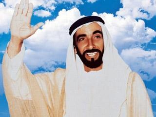 الشيخ زايد بن سلطان ال نهيان (25)