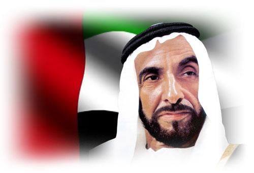 الشيخ زايد بن سلطان ال نهيان (4)