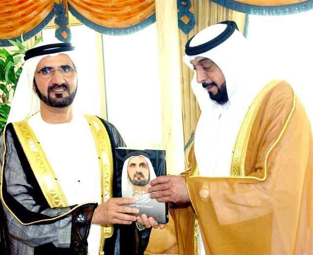 صور الشيخ خليفة بن زايد ال نهيان (11)