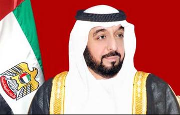 صور الشيخ خليفة بن زايد ال نهيان (555)
