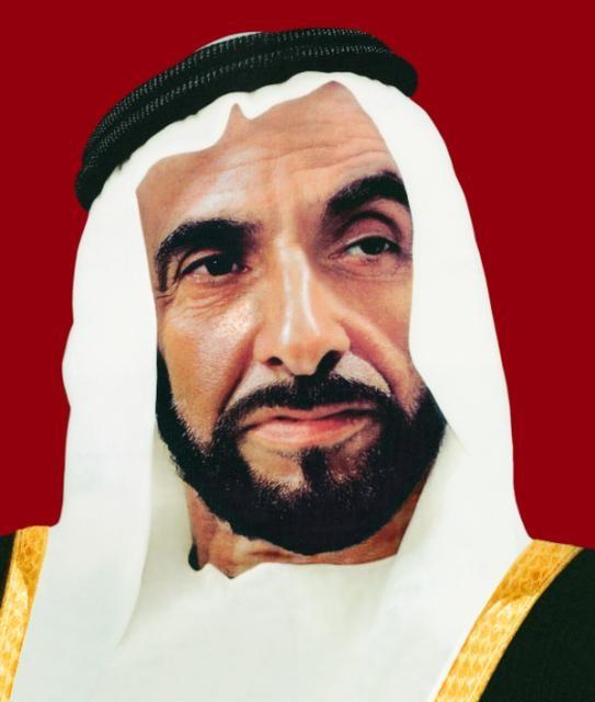 the leadership of shakh zayed bin sultan history essay Uae's global humanitarian aid reflects vision of sheikh zayed  the late sheikh zayed bin sultan  under the leadership of president his highness sheikh.