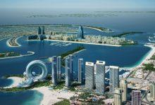 صورة ارقام الطوارئ والارقام الهامة في دبي