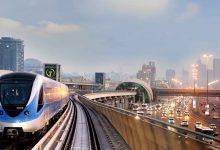 صورة محطات مترو دبي والاماكن القريبه منها