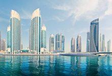 صورة ارقام الطوارئ والارقام الهامة فى الامارات العربية المتحدة