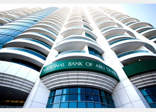 بنك ابو ظبى الوطنى NBAD - 1