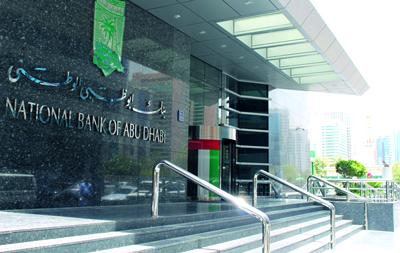 بنك ابو ظبى الوطنى NBAD - 3