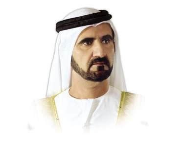 الشيخ محمد بن راشد ال مكتوم Mohammed bin Rashid Al Maktoum (13)
