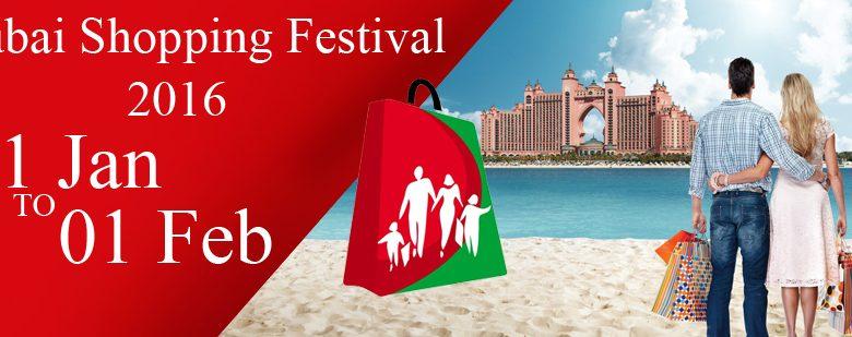 صورة انطلاق مهرجان دبى للتسوق