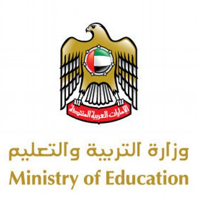 وزارة التربية والتعليم الامارات - ministry of education emirates