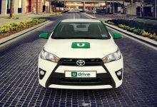 صورة udrive تقنية جديدة تتوفر الان فى شوارع دبى كـ خيار رائع لتأجير السيارات لمحدودى الدخل