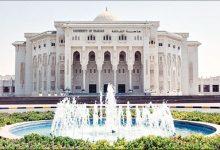 صورة مصروفات جامعة الشارقة