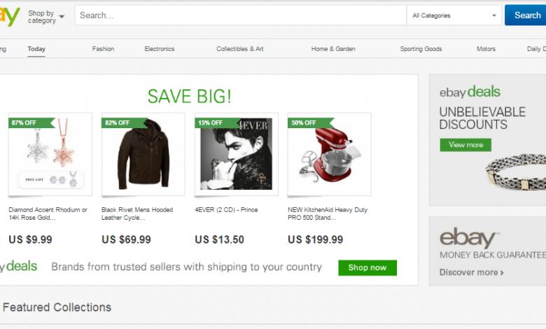 صورة تعرف على متجر ايباى الامارات Ebay UAE بالاضافة كوبونات خصم وتخفيضات