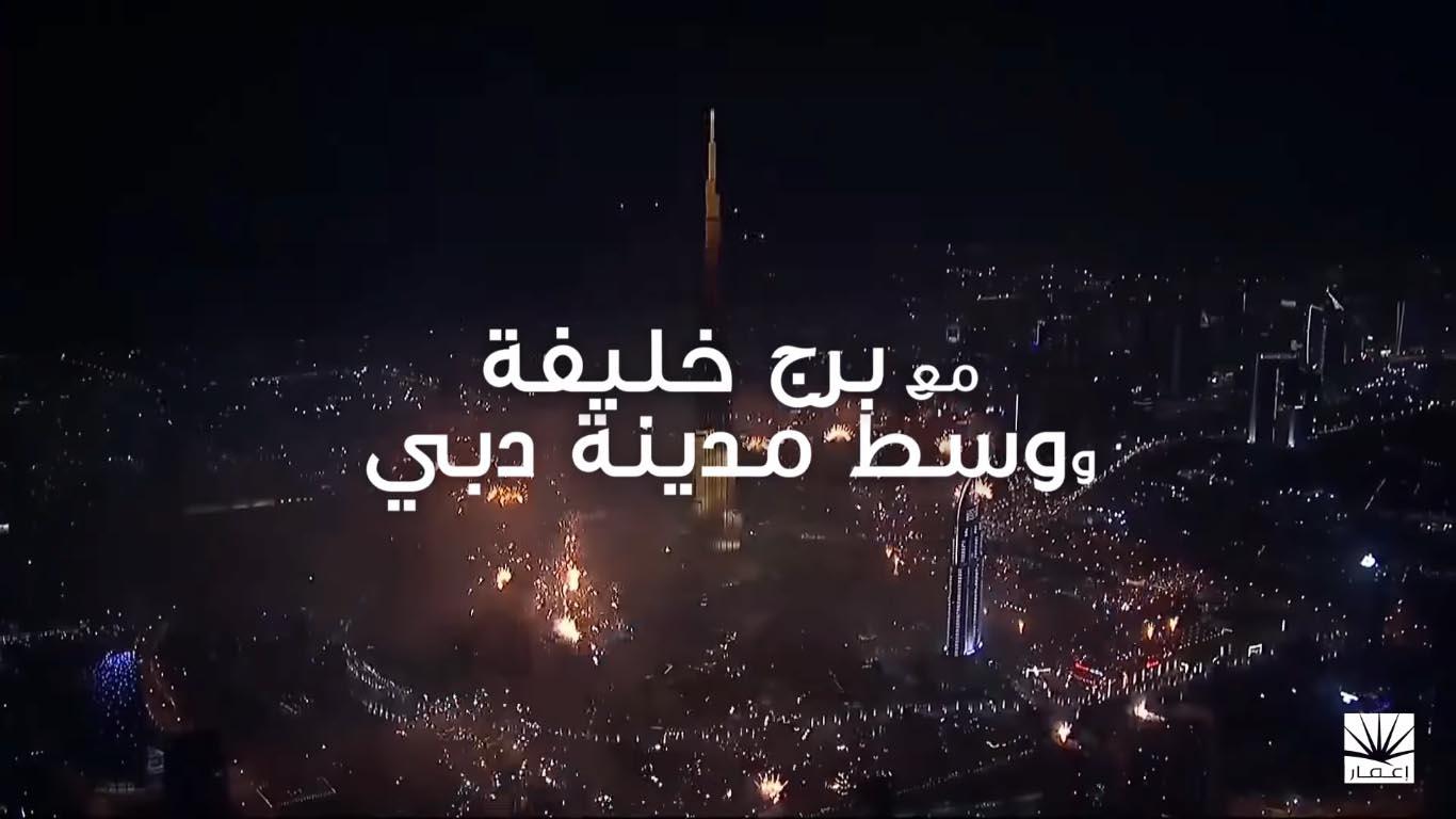 صورة بث مباشر احتفالات دبي برأس السنه 2017 من برج خليفة
