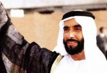 صورة صور الشيخ زايد