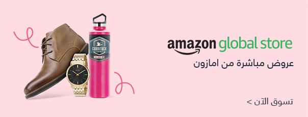 صورة خصومات وعروض على منتجات امازون Amazon Global Store من سوق كوم بالجمعة البيضاء