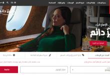 صورة تعرف على موقع طيران الامارات emirates airlines بالاضافة كوبونات خصم وتخفيضات