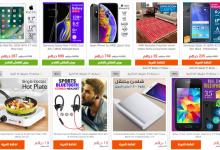 صورة تعرف على متجر اووك الامارات Awok UAE بالاضافة كوبونات خصم وتخفيضات