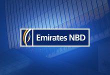 صورة فروع بنك الامارات دبي الوطنى فى جميع انحاء الامارات وارقام الهواتف
