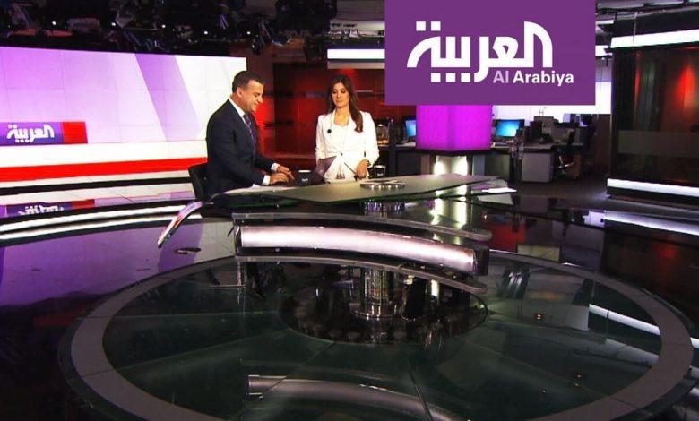 صورة تردد قناة العربية SD و HD