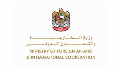 صورة الخارجية الإماراتية: منع سفر المواطنين الإماراتيين إلى الخارج لمواجهة كورونا