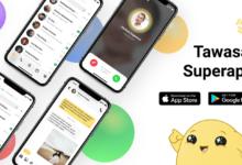 صورة الإمارات تطلق تطبيق تواصل للمكالمات المجانية والكثير من الخدمات الأخري