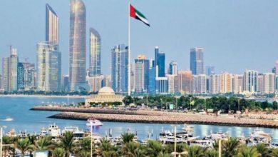 صورة القائمة الخضراء المسموح لها بدخول ابو ظبي دون اجراءات الحجر الصحي