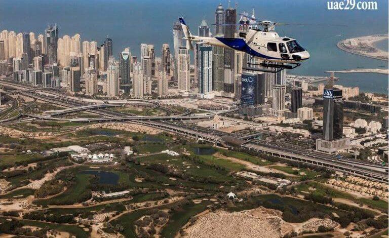 جولة بالمروحية حول دبي