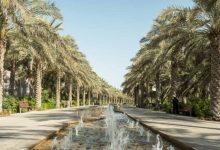صورة سعر تذكرة حديقة ام الامارات