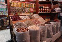 صورة سوق التوابل دبي