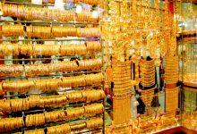 صورة سوق الذهب