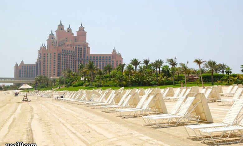 شاطئ أتلانتس دبي