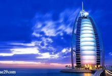صورة فندق برج العرب بدبي أفخم فنادق العالم