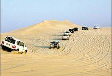 صورة مغامرات فريق العربية للسياحة والسفر