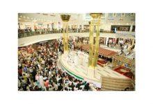 صورة مول ديرة في دبي