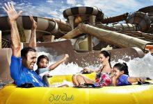 صورة مدينة الألعاب المائية وايلد وادي