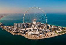 صورة سعر تذكرة عين دبي