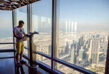 Photo of Burj Khalifa Tickets Price 2021