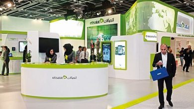 Photo of How to check balance in Etisalat UAE