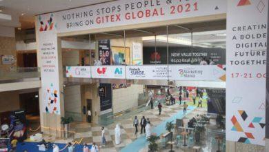 صورة معرض جيتكس دبي للتقنية: موعد بدء المعرض وأسعار التذاكر
